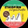Ethiopian Yirgacheffe Coffee